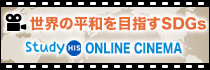 image-widget-banner